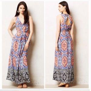 Anthropologie Mauve 100% Silk Maxi Dress